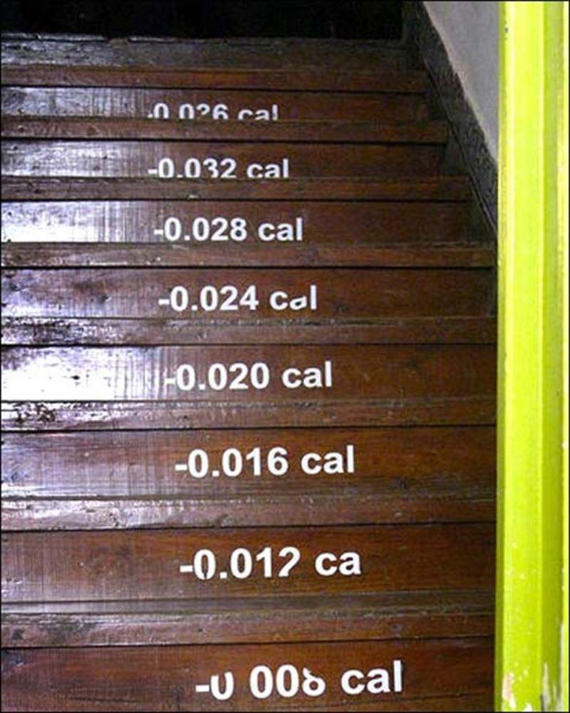 おしゃれで変わったかっこいい階段078