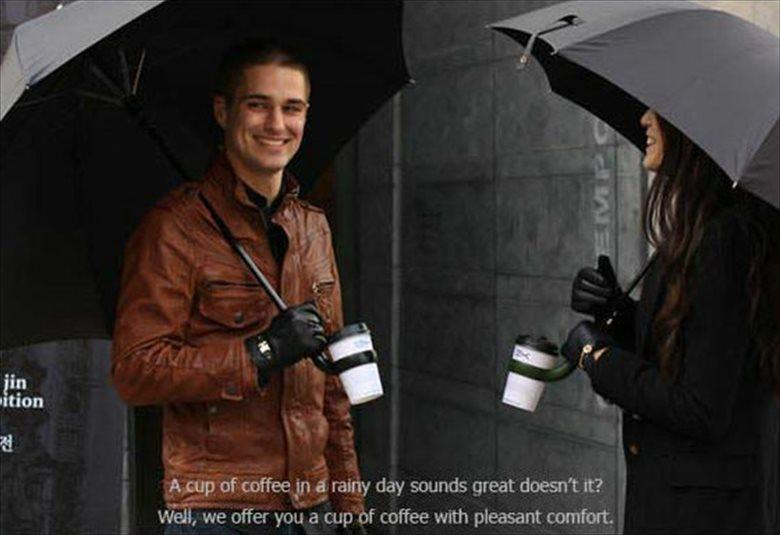世界の変わった傘0