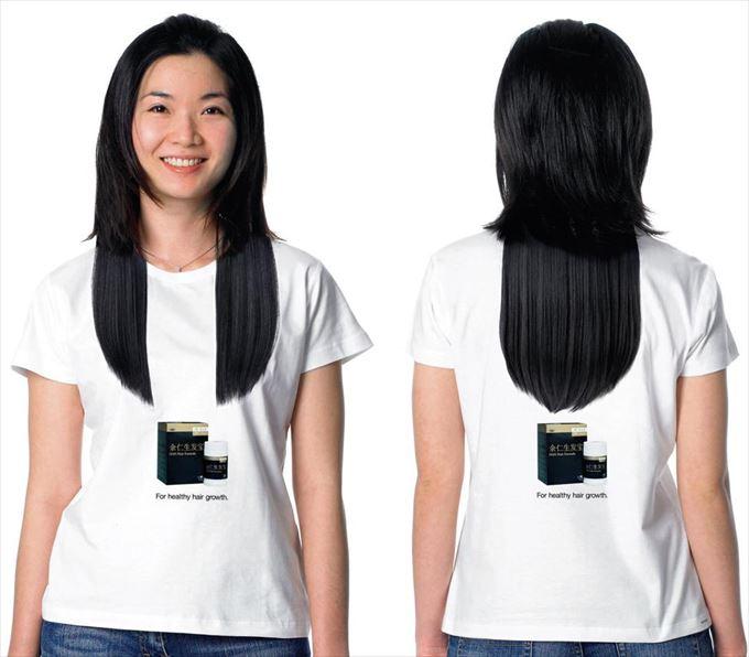 変わったTシャツ1