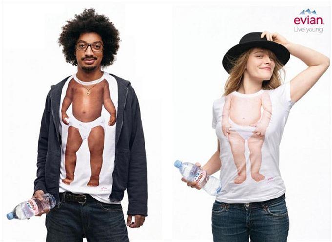 変わったTシャツ38