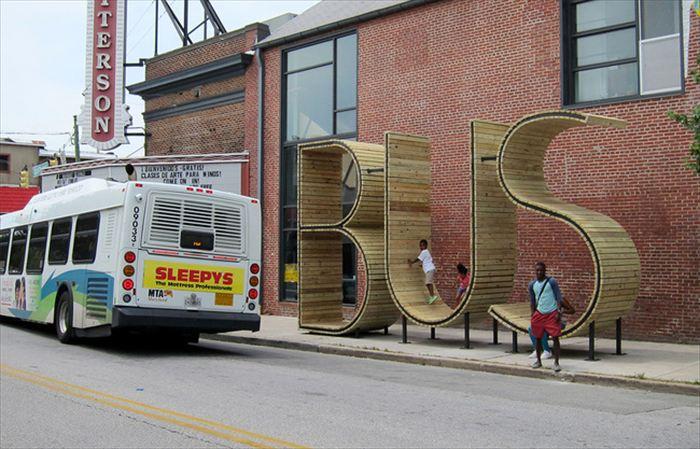 変わったバス停 1.5