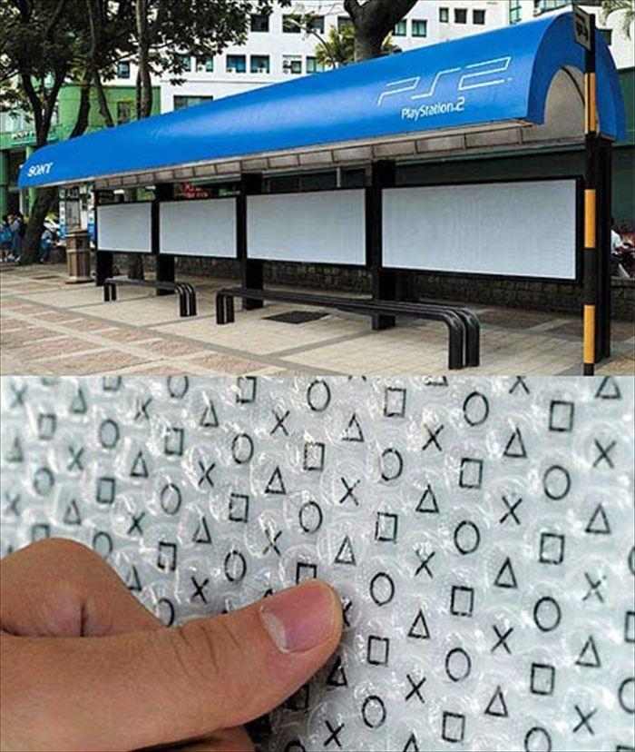 変わったバス停 28