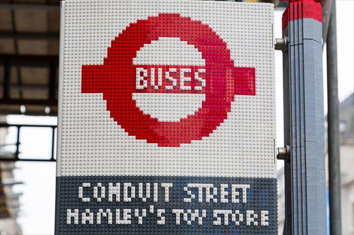 変わったバス停 3.7