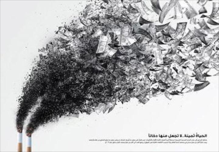 嫌煙広告14