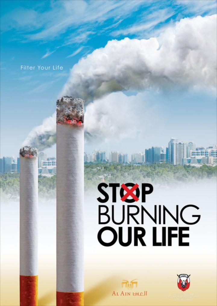 嫌煙広告2