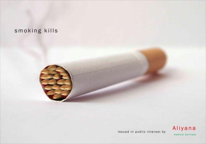 嫌煙広告58