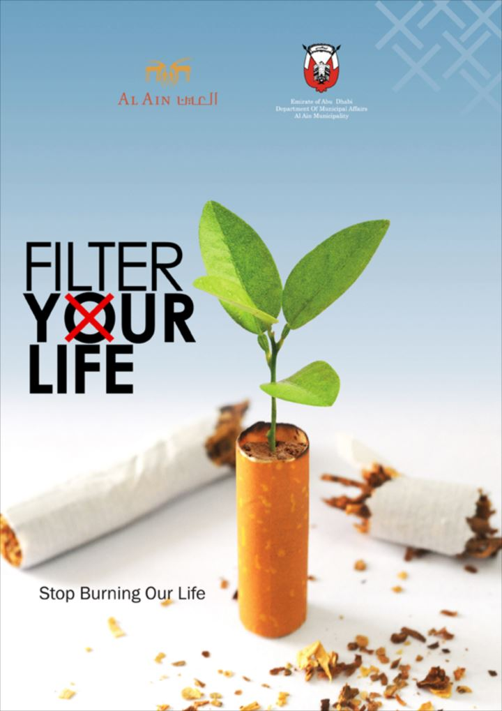 嫌煙広告9