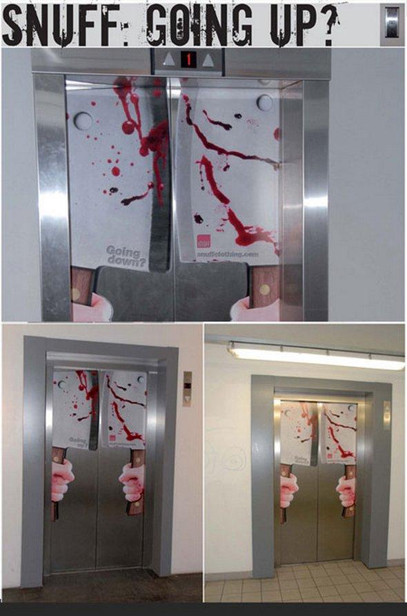 エレベータデザイン11