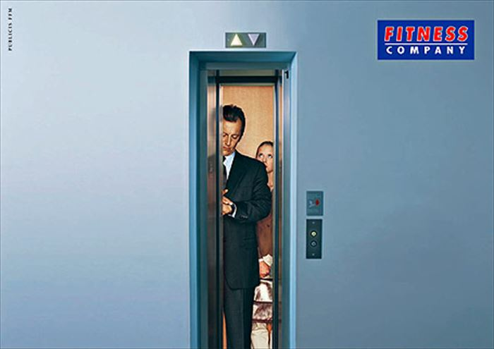 変わったエレベータ 11