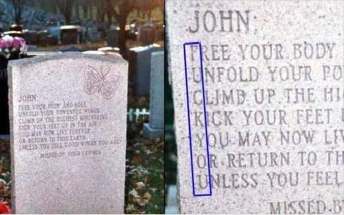 変わった墓19