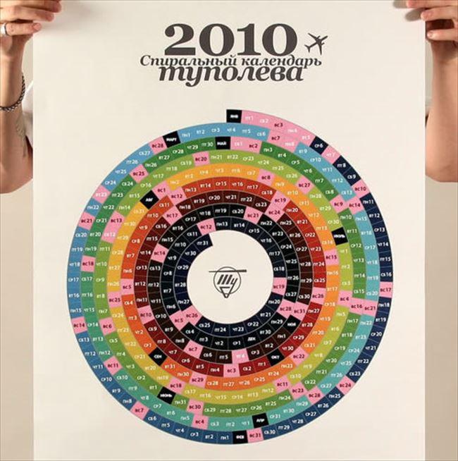 変わったカレンダー 30