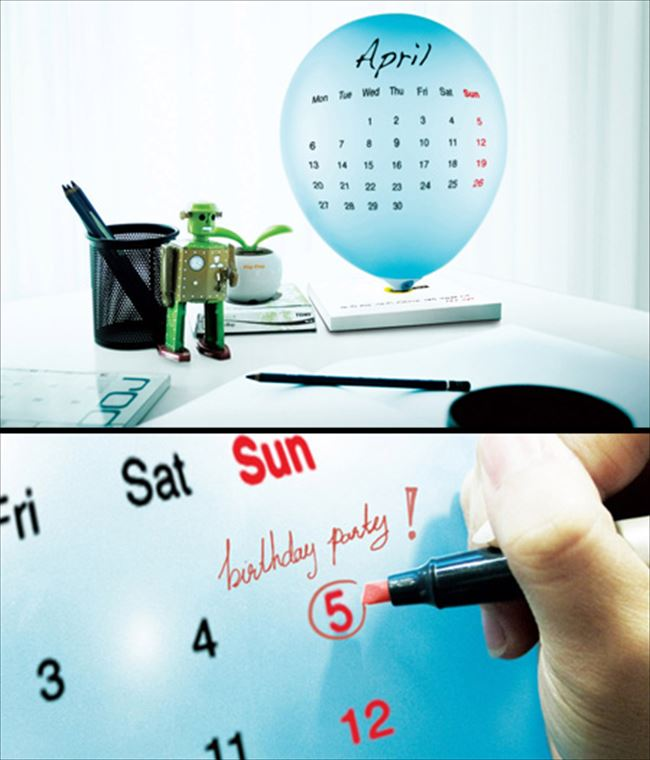 変わったカレンダー 8