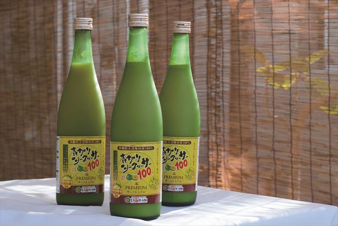 世界一の美味しい飲み物 42.5