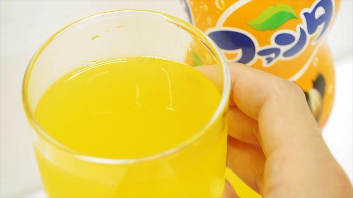 世界一の美味しい飲み物 43.5