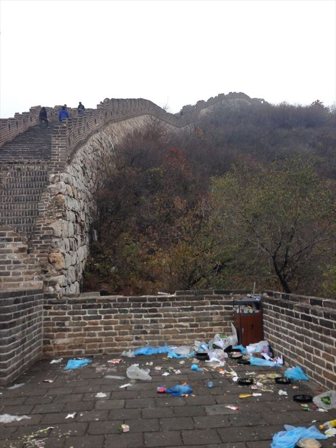 中国汚染 18.5
