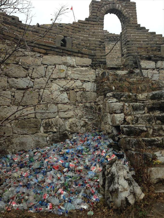 中国汚染 18
