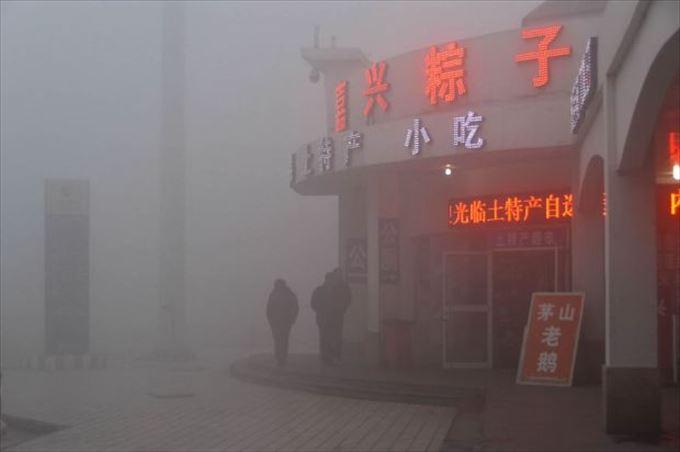 中国汚染 23
