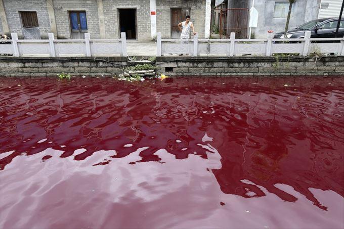 中国汚染 26
