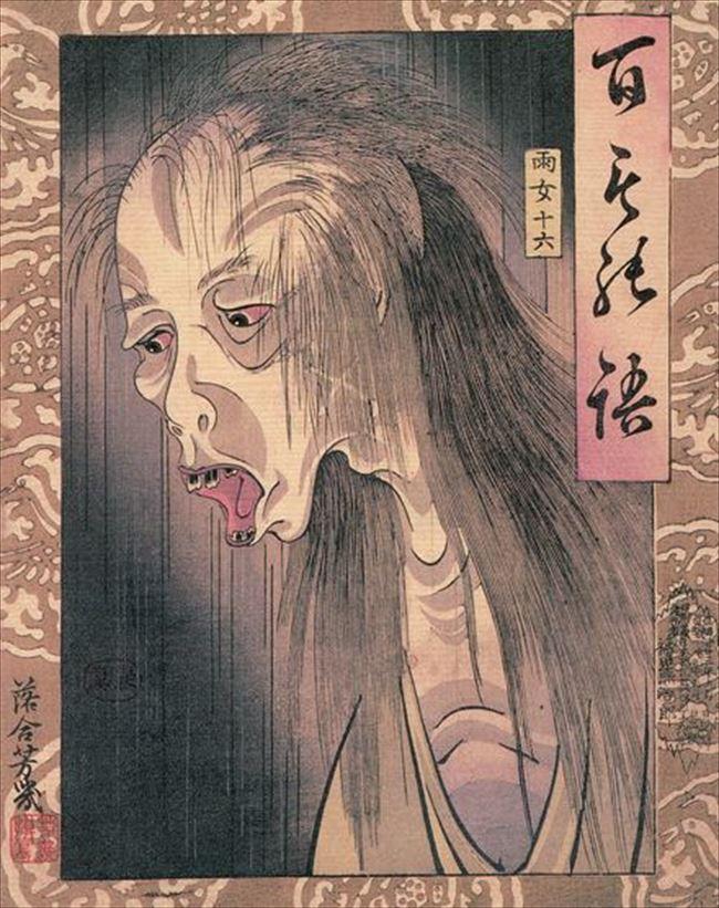 化け物怪物 16