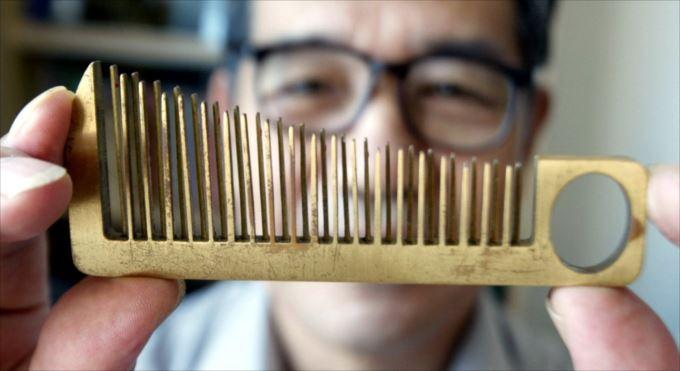 中国発明 16