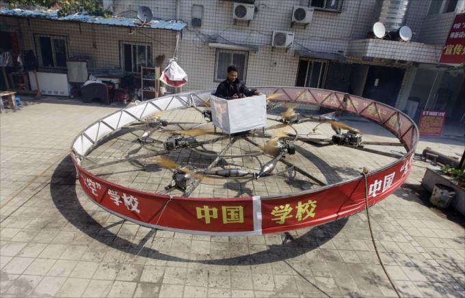 中国発明 19