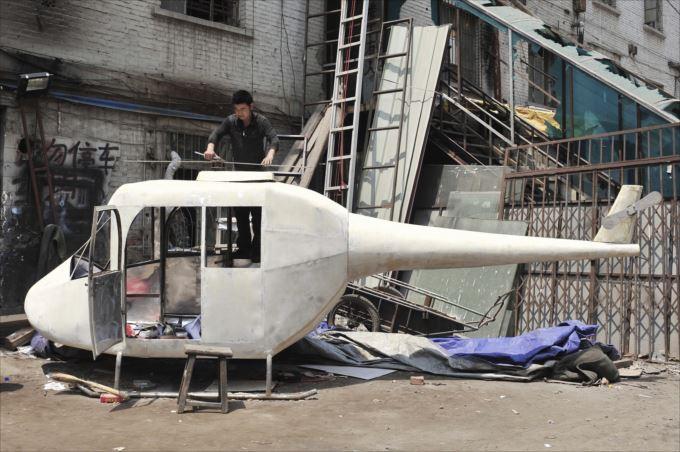 中国発明 22