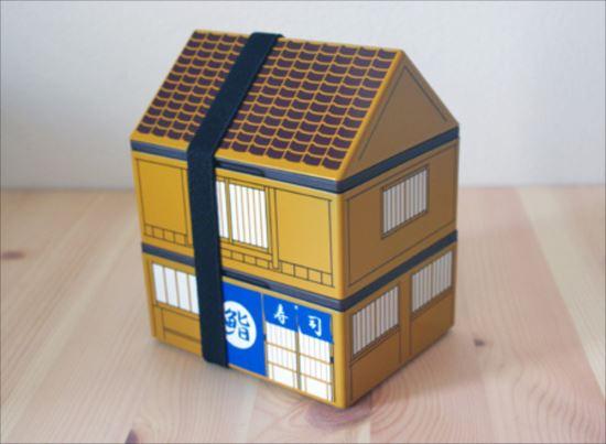 弁当箱 21.0
