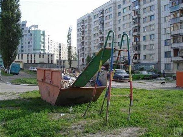 ロシア面白画像 50