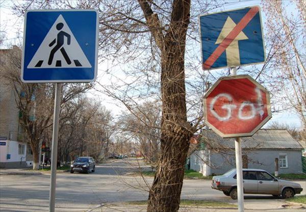 ロシア面白画像 77