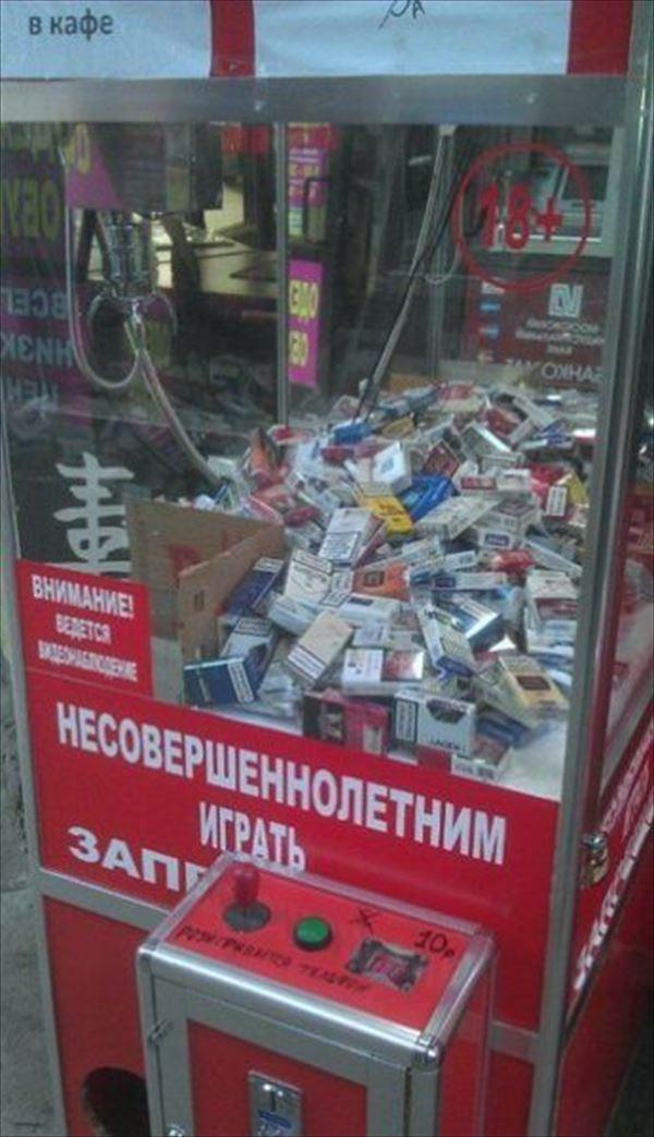 ロシア面白画像 79