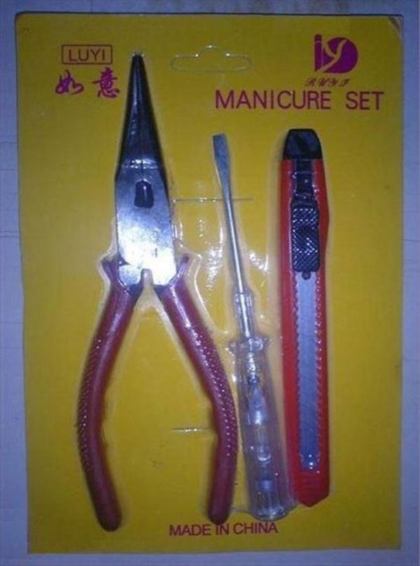 中国産偽製品 11