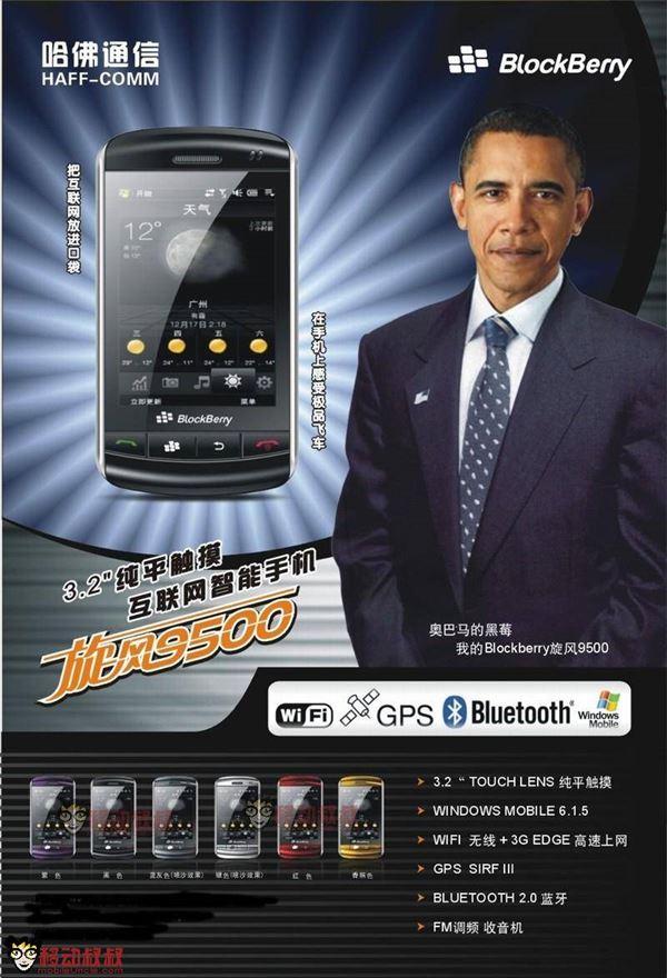 中国産偽製品 38