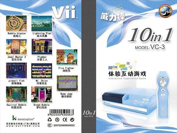 中国産偽製品 39