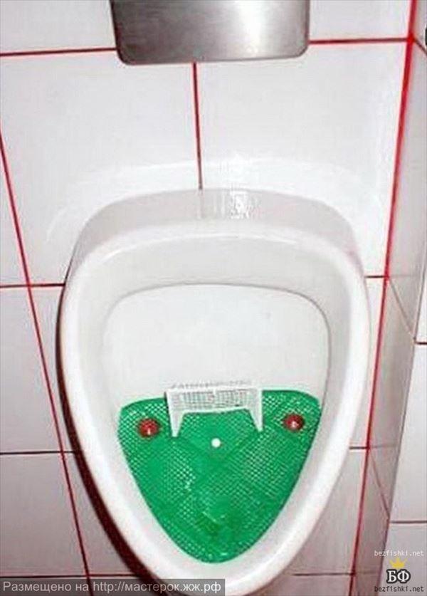 変わったトイレ 11