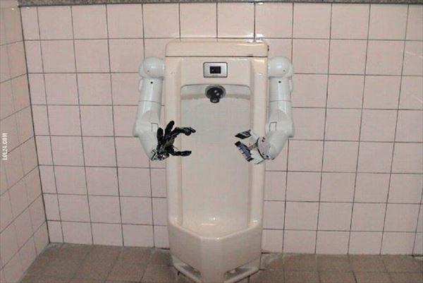 変わったトイレ 13