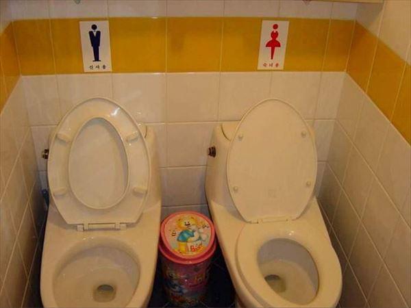 変わったトイレ 14