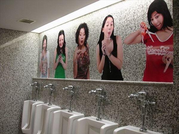 変わったトイレ 15