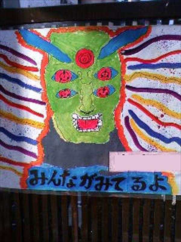 怖い看板貼り紙 8