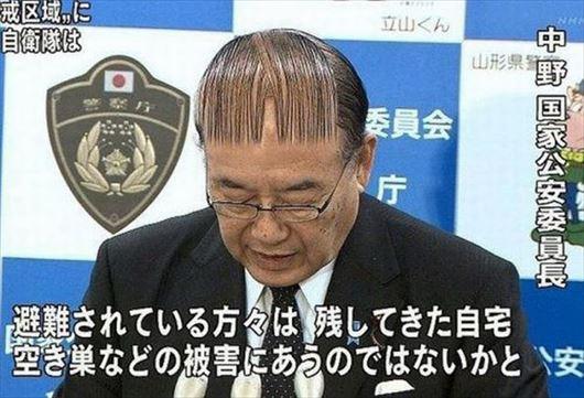 薄毛ヘアスタイル 1