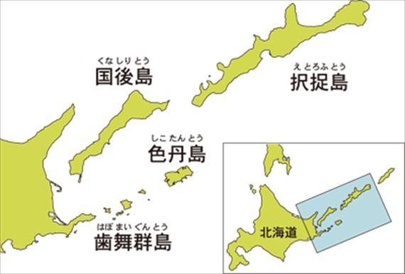 日本雑学 16