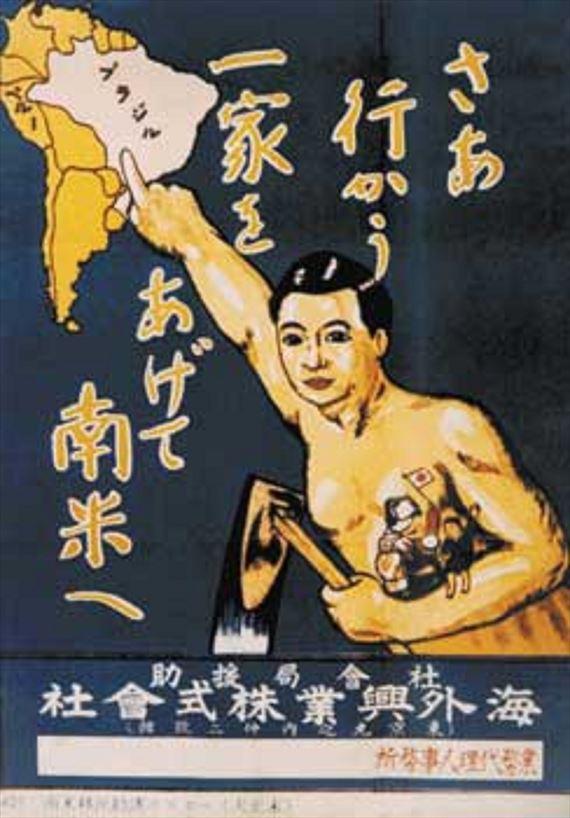 日本雑学 28
