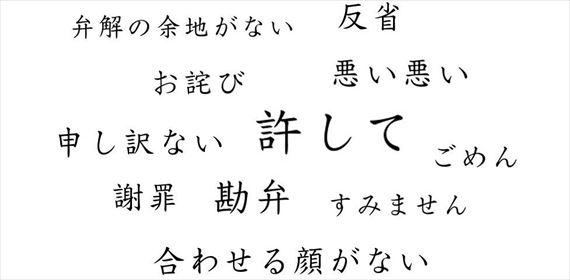 日本雑学 39