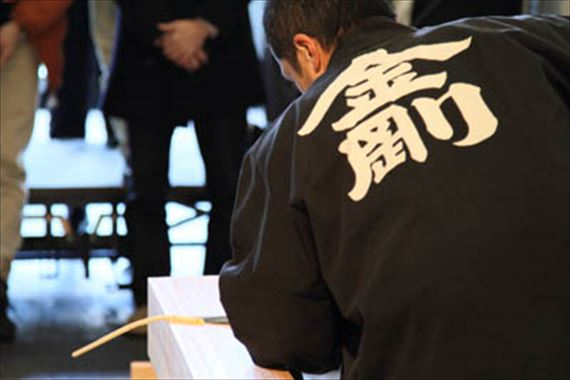 日本雑学 5