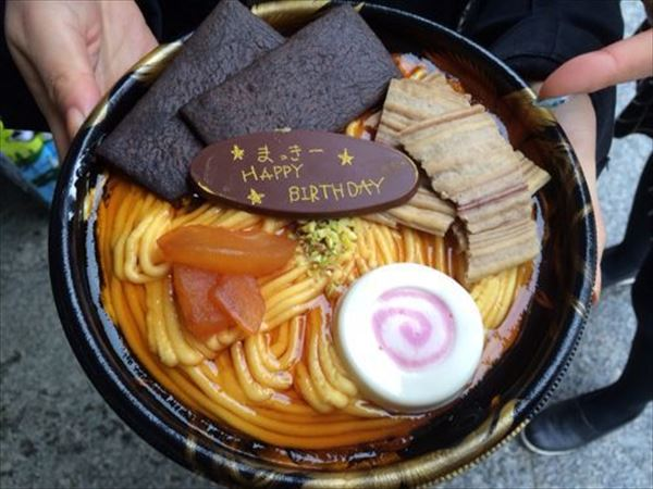 デコレーションケーキ 57