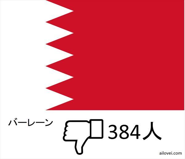嫌いな国_ 33