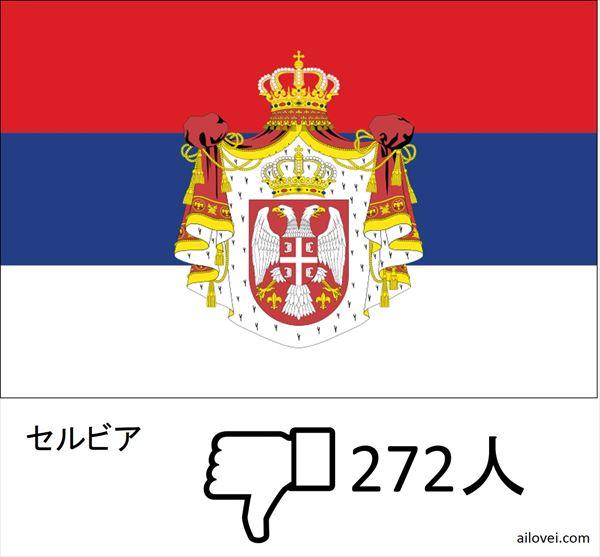 嫌いな国_ 61