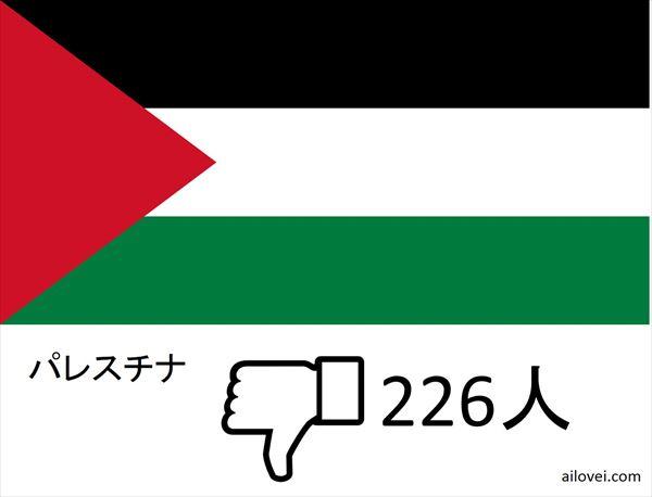 嫌いな国_ 71