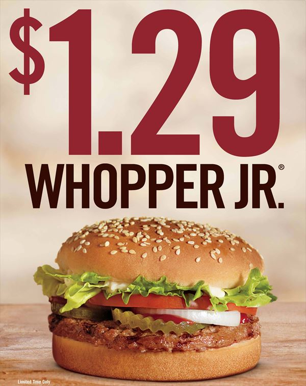 最も美味しいハンバーガー 26