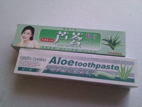 歯磨き粉フレーバー 10