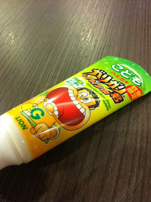 歯磨き粉フレーバー 12